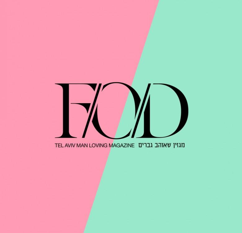 מגזין F.O.D
