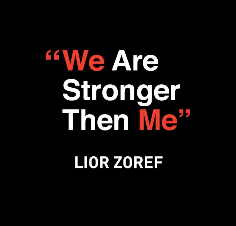 Lior Tzoref
